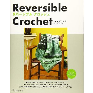 (NV70527) Reversible Crochet